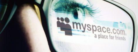 Соцмережа MySpace повідомила про можливу втрату усієї музики, завантаженої протягом 12 років