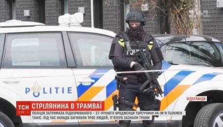 Стрілянина в Нідерландах: поліція затримала підозрюваного у нападі в трамваї