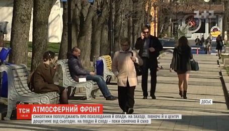 Осадки и похолодание: синоптики предупреждают о приходе в Украину атмосферного фронта