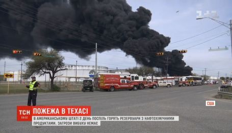 В Техасе второй день горят цистерны с нефтехимическими продуктами
