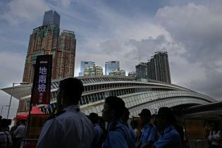 The Economist визначило найдорожчі та найдешевші міста світу