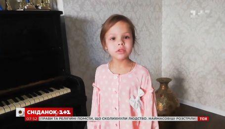 """Самая младшая ведущая """"Сніданку"""" Фрося читает стихотворение Лины Костенко"""