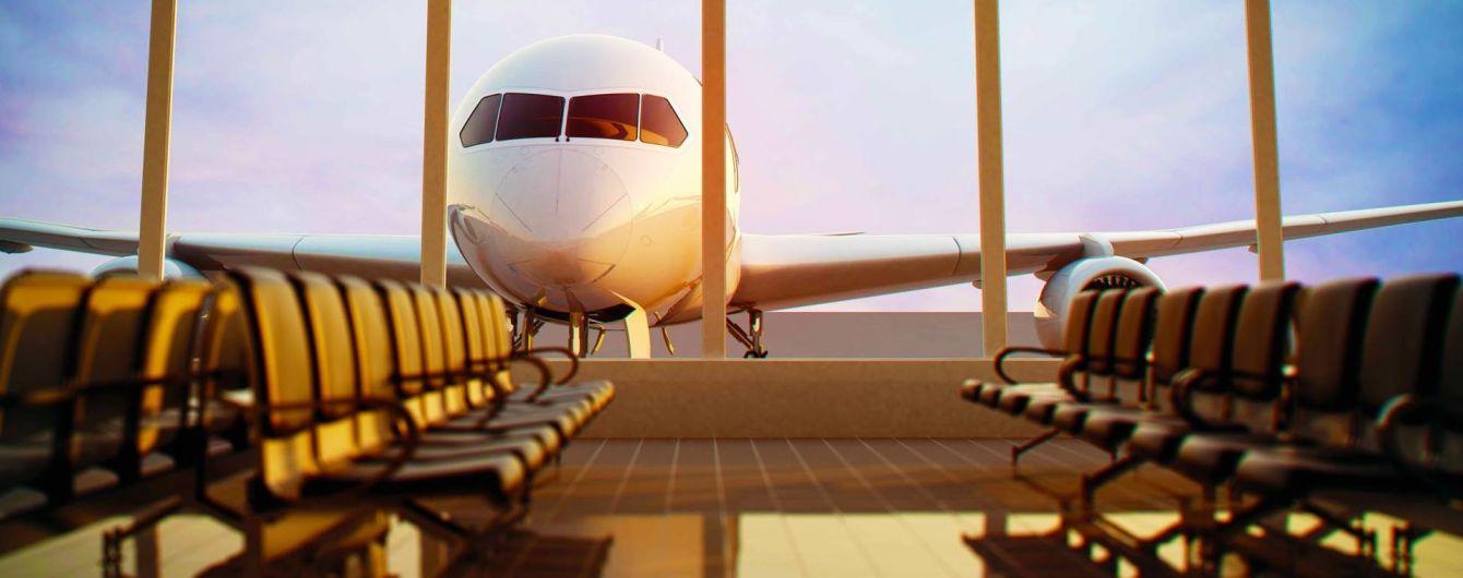В Украине вступили в силу новые правила авиаперевозок и обслуживания пассажиров