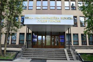 Суд лишил полномочий главу и заместителя Высшей квалификационной комиссии судей