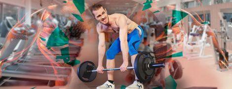 Як перемогти крепатуру після тренувань