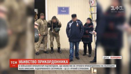 Ймовірного вбивцю прикордонника затримали на Львівщині