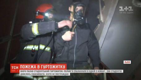 Евакуйовано 200 студентів унаслідок пожежі в львівському гуртожитку