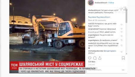 Понад 2 тисячі підписників стежать за самопочуттям Шулявського мосту в Instagram