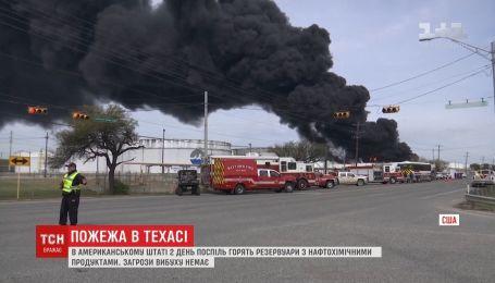 Масштабный пожар продолжается второй день в американском штате Техас
