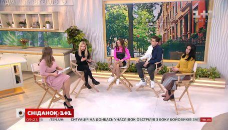 """Звезды сериала """"Школа"""" поделились подробностями большого всеукраинского фан-тура"""