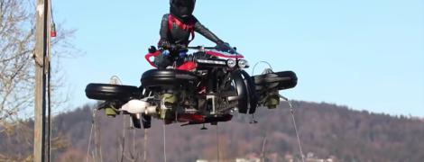 У Дубаї представлять летючий мотоцикл-трансформер за $560 тисяч
