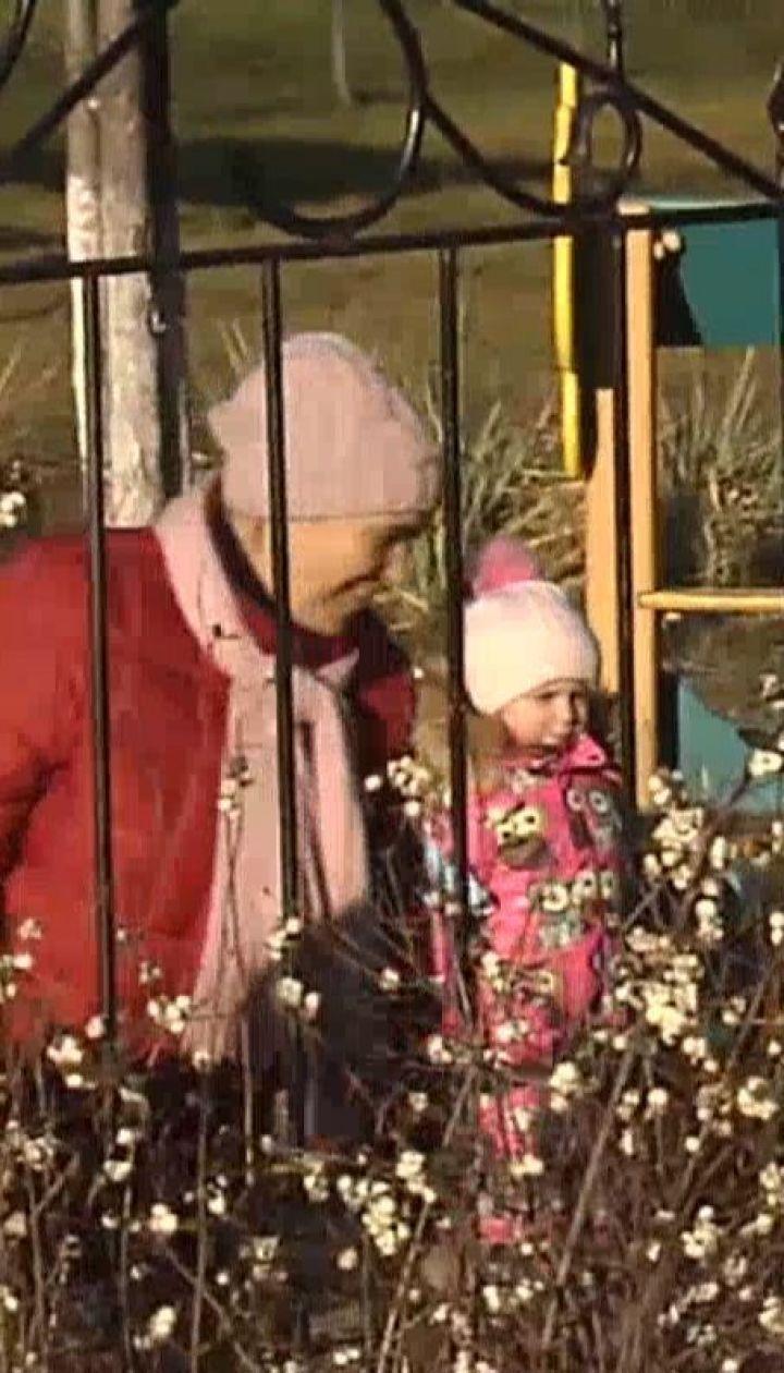 На смену солнцу в Украину придут осадки и похолодание
