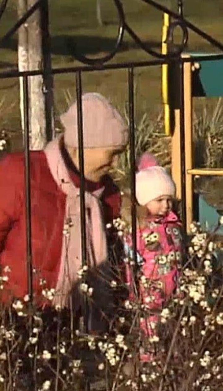 На зміну сонцю в Україну прийдуть опади і похолодання