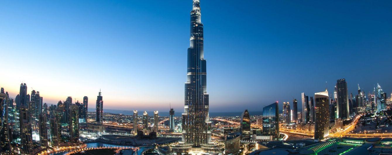 В ОАЕ почнуть видавати туристичні візи терміном на п'ять років
