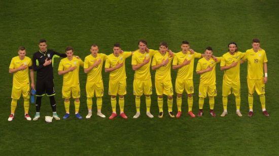 Збірні України стартують в еліт-раунді Євро-2019: коли матчі та з ким граємо