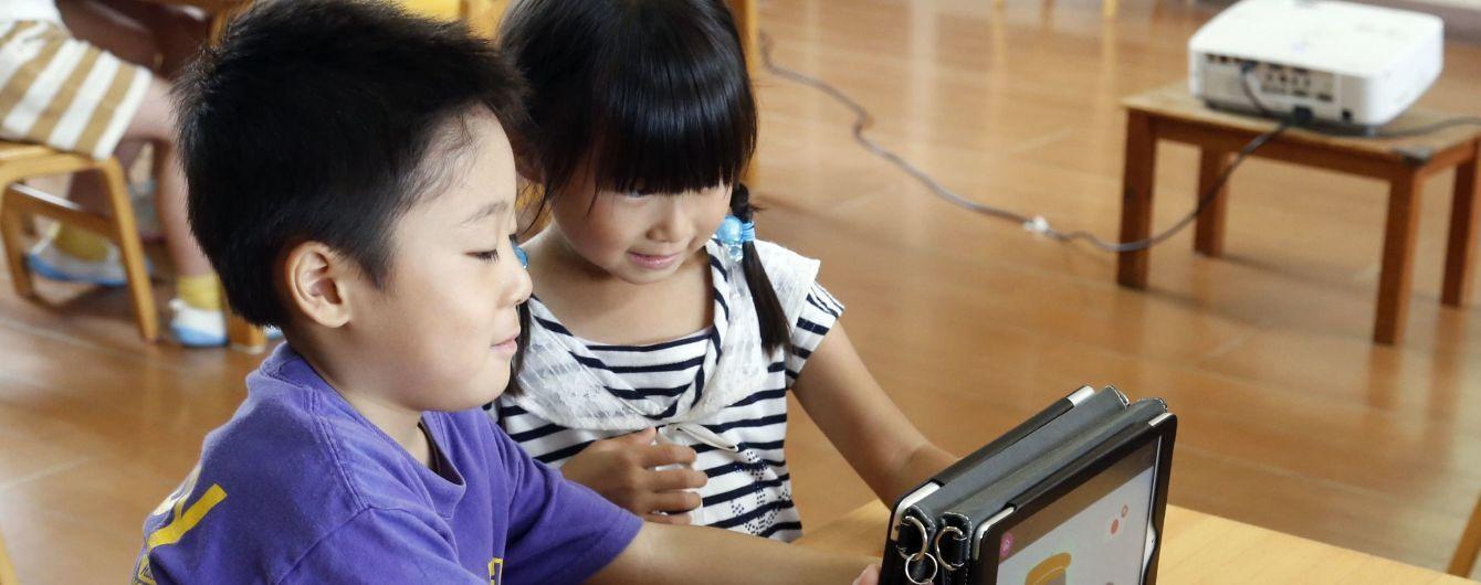 Японський уряд заборонив бити дітей