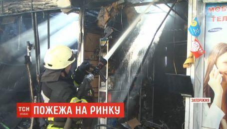 Центральный радиорынок горел в Запорожье