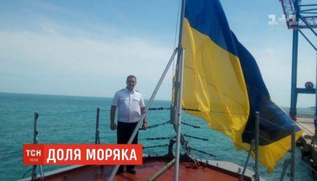 Украинского пленного моряка Василия Сороку прооперировали в Москве