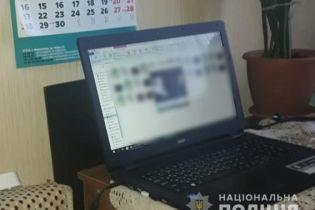 В Мариуполе задержали мужчину, который спамил полицейских порнографией