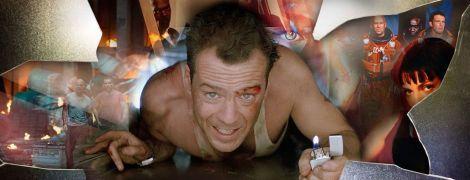 """День народження """"міцного горішка"""": топ-15 фільмів із Брюсом Віллісом"""
