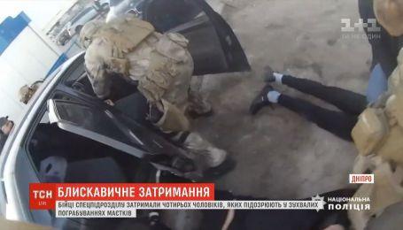 Молниеносная операция: в Днепре задержали мужчин, подозреваемых в дерзких ограблениях особняков