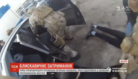 Блискавична операція: у Дніпрі затримали чоловіків, підозрюваних у зухвалих пограбуваннях маєтків