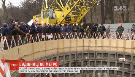 У Києві заявили про старт будівництва двох нових станцій метрополітену