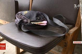 На Львовщине школьница нашла сумку со 150 тысячами гривен и вернула ее владельцу