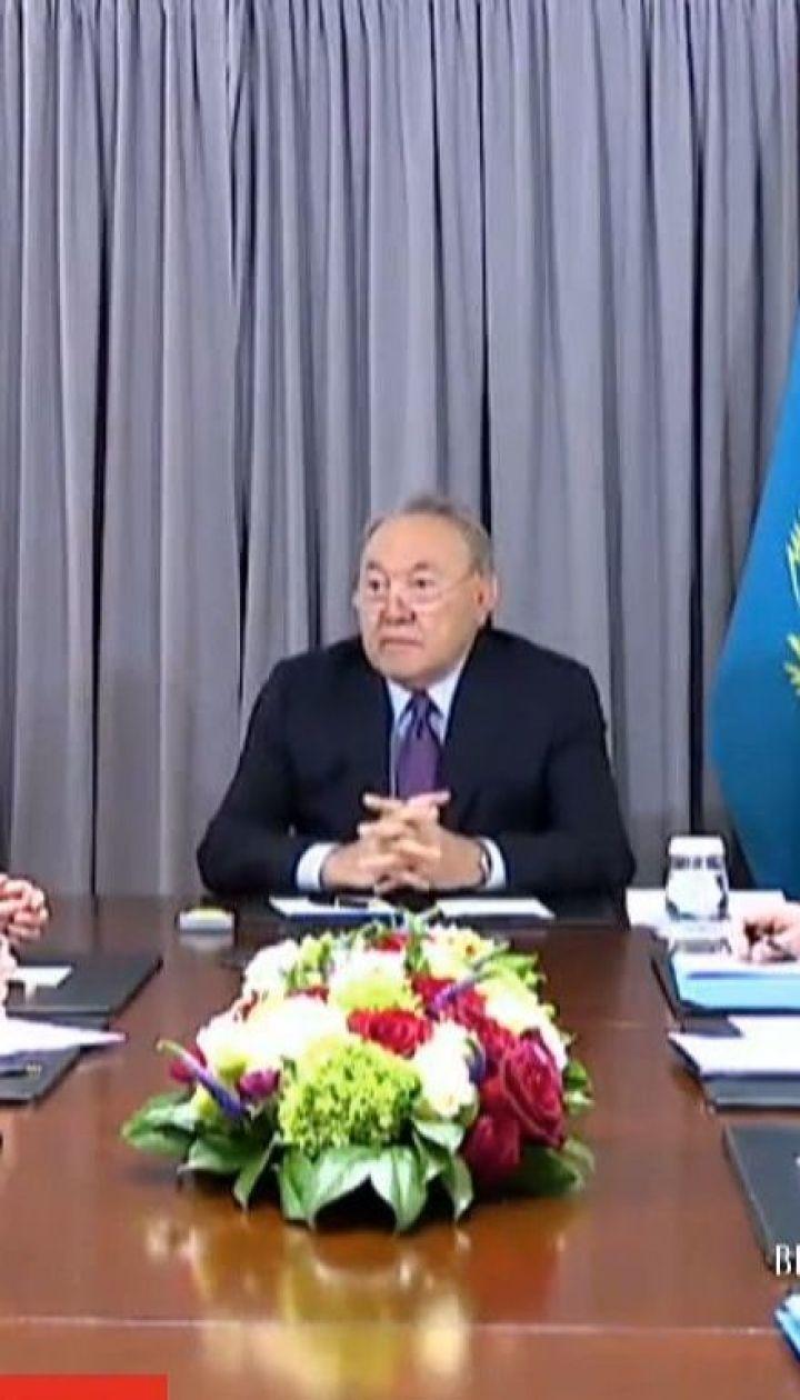 Незмінний глава Казахстану Нурсултан Назарбаєв заявив, що йде з посади