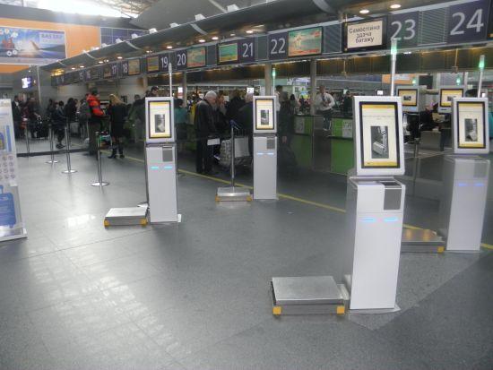 """МАУ запровадила автоматизовані кіоски самореєстрації в аеропорту """"Бориспіль"""""""