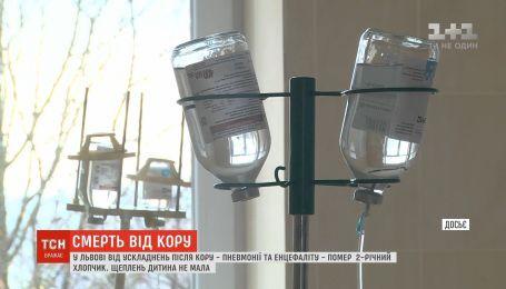 Во Львове от осложнений кори умер 2-летний мальчик