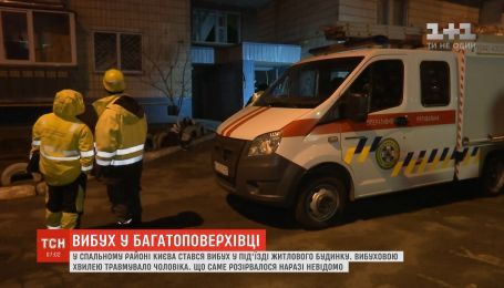 В Киеве произошел взрыв в подъезде жилого дома, есть пострадавший