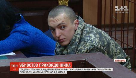 Убийство пограничника на Львовщине: подозреваемому солдату назначат психиатрическую экспертизу