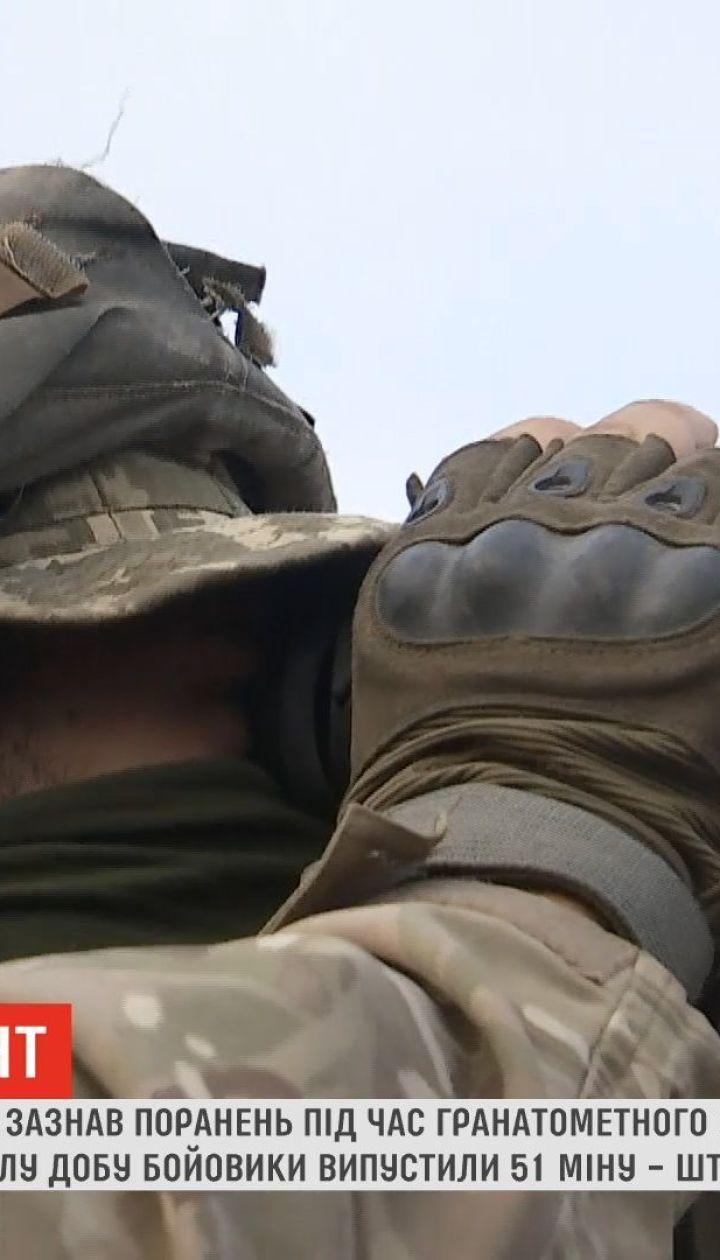 Один украинский военный получил ранения на фронте - ООС