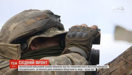 Один український військовий зазнав поранень на фронті - ООС