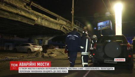 ТСН исследовала, сколько еще мостов ждут реконструкцию в Украине