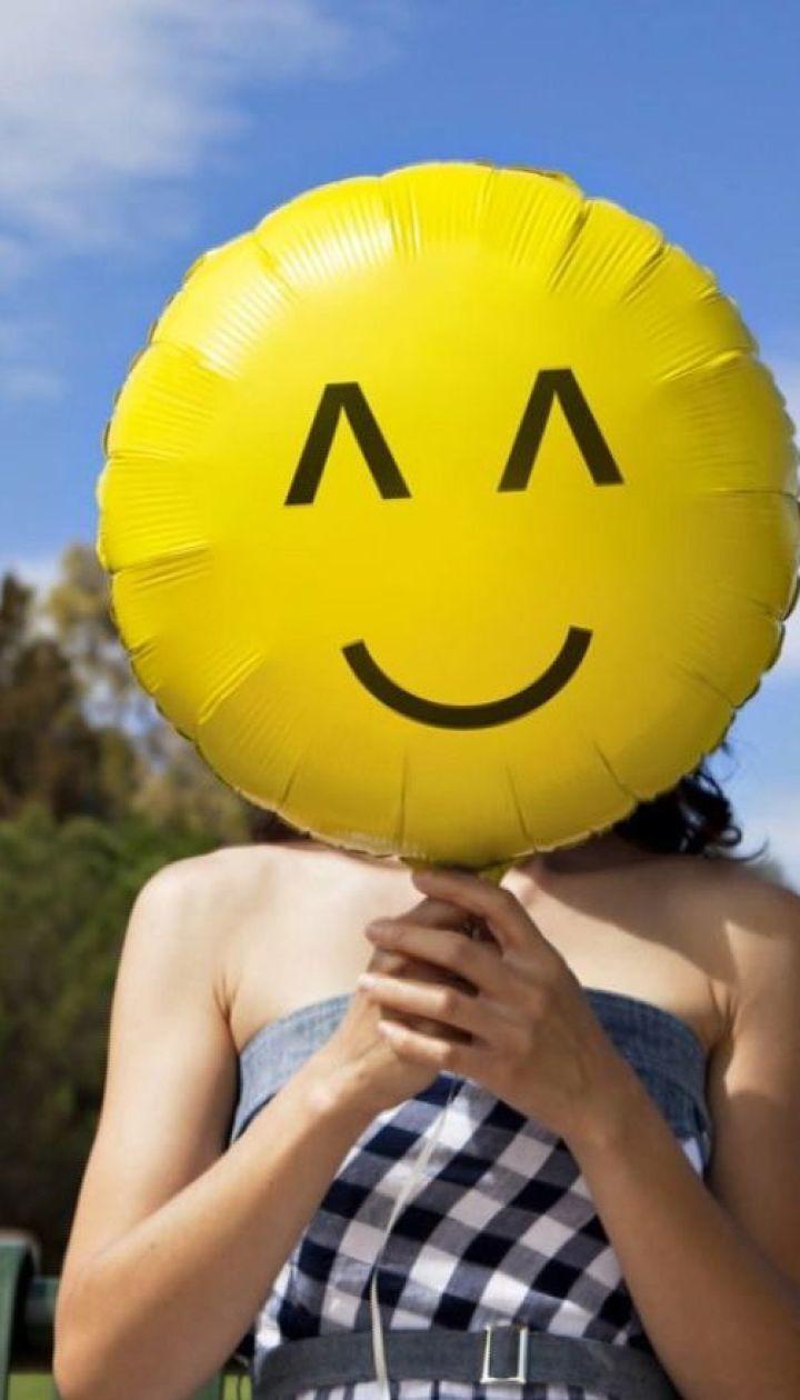 Рецепты счастья из разных стран мира