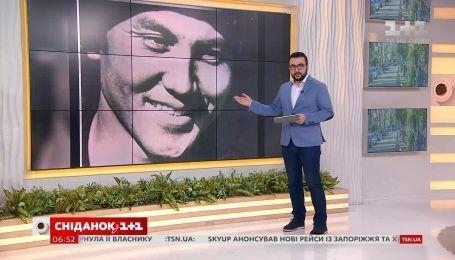 Руслан Сенічкін про першого президента Казахстану Нурсултана Назарбаєва