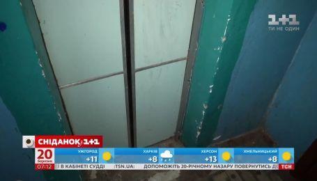 Забудівників зобов'яжуть встановлювати лІфти у невисоких будинках - економічні новини