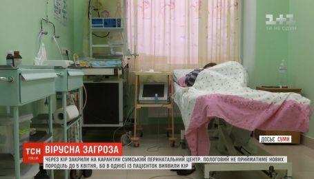 У Сумському перинатальному центрі від кору померла породілля