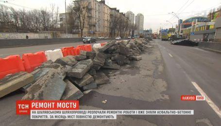 На Шулявском путепроводе уже сняли асфальтобетонное покрытие