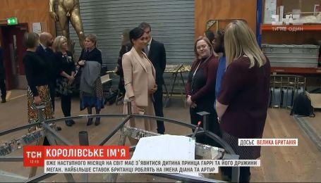 Британцы пытаются угадать имя первенца Меган Маркл и принца Гарри