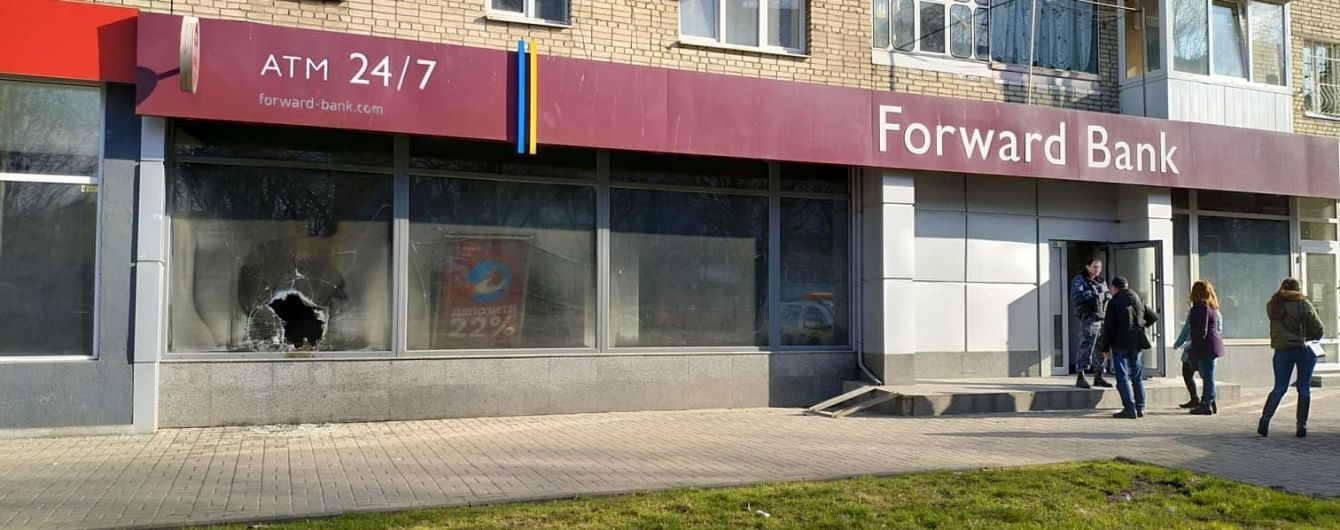 Во Львове подожгли отделение российского банка