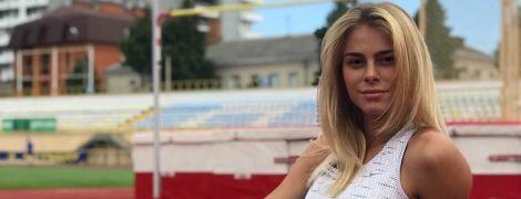 Стрибунка-красуня Левченко зачитала вірш Ліни Костенко і привітала поетесу з днем народження
