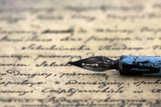 У Всесвітній день поезіїчитатимуть вірші на чотирьох і більше