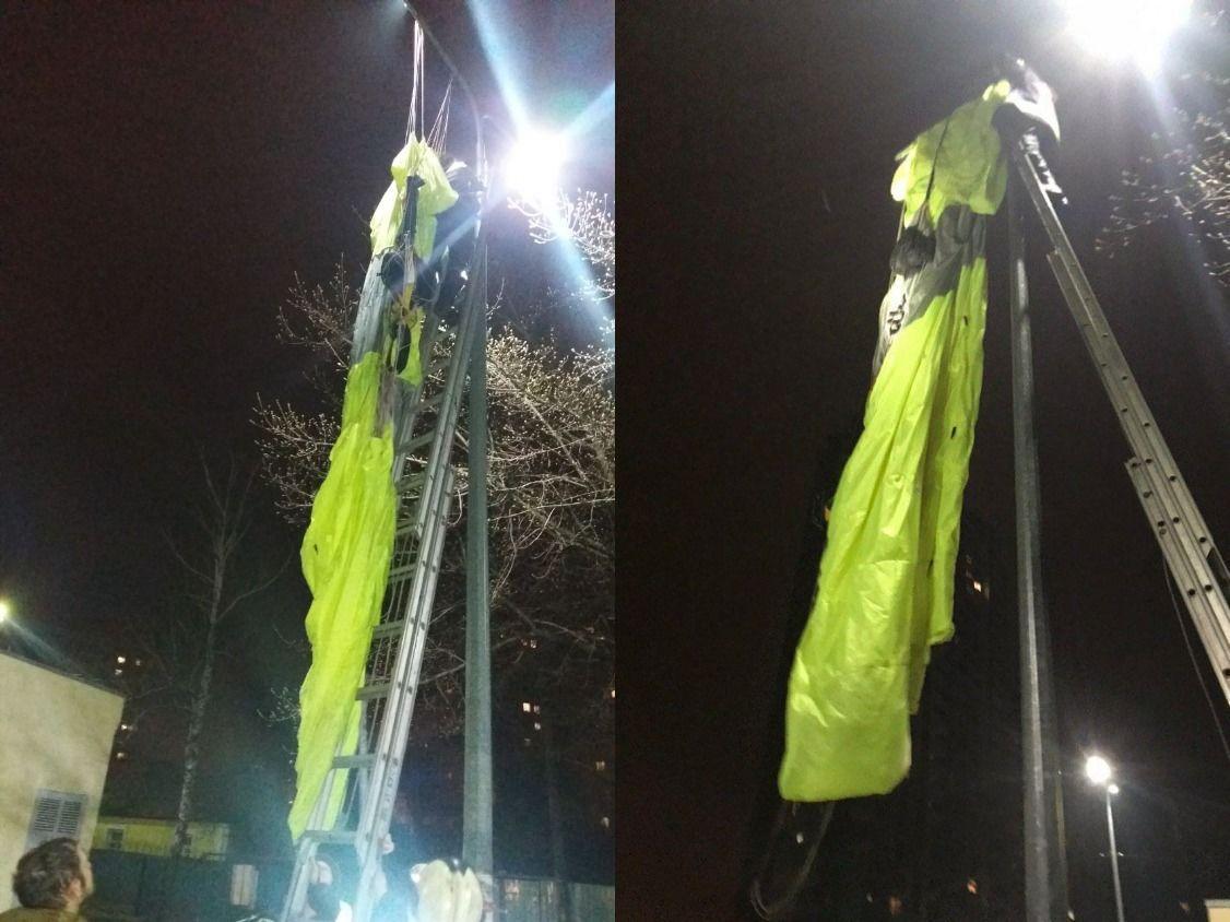 парашут невдахи