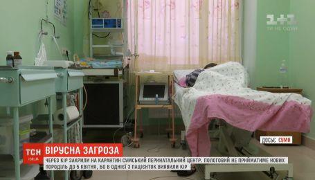 Сумський перинатальний центр закрили на карантин через смерть породіллі від кору