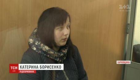 На Харківщині обрали запобіжний захід підозрюваній у замовленні вбивства військового