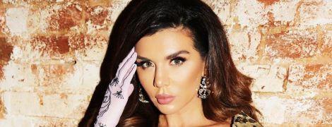 Сексуальна штучка: Анна Сєдокова у леопардовому бікіні похизувалася пишним бюстом