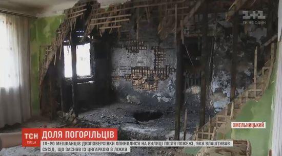П'яний хмельничанин спалив свою квартиру і позбавив житла всіх сусідів